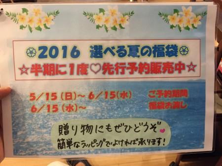 写真 2016-05-19 17 29 07