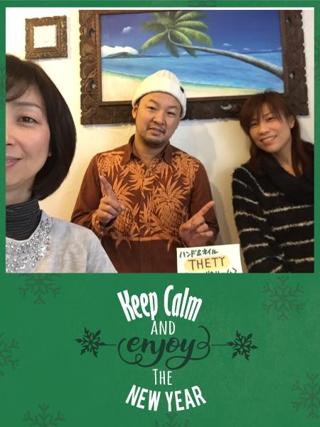 写真 2016-12-26 11 14 03